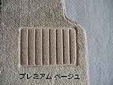 シトロエン C4 ピカソ2007年-2013年発売モデル右ハンドル用 フロアマット( プレミアム/ベージュ )