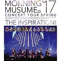 モーニング娘。'17 コンサートツアー春 ~THE INSPIRATION! ~