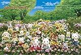 300ピース ジグソーパズル シルバニアファミリー お花畑であそぼう! (26x38cm)