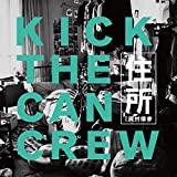 Keep It Up♪KICK THE CAN CREWのCDジャケット