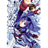星界の紋章(5) (メテオCOMICS)
