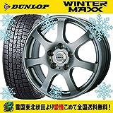 スタッドレス 15インチ 195/65R15 ダンロップ ウインターマックス WM01 SUW Fam SI タイヤホイール4本セット 国産車 ウィンターマックス