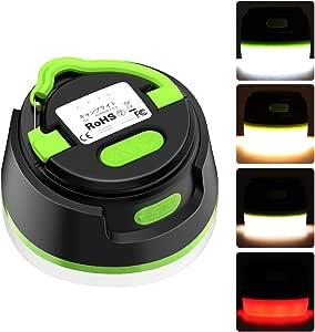 5200mAh WAKYME LEDランタン 二つのボタン 赤色緊急&暖色白色照明 8つ調光モード USB充電式 モバイルバッテリー 200ルーメン IP66防水&防塵 マグネット式 フック付く アウトドア&防災用品 PSE認証済み