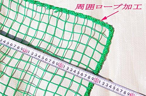 ゴルフ練習用品(ゴルフネット)3m×8m