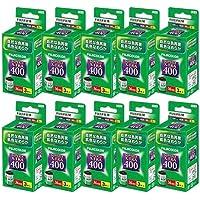 【3本パック×10個セット】フジフイルム フジカラー スぺリアエクストラ 400 36枚撮り 135 SP400X-R 36EX 3SB [カラーネガフィルム][FUJIFILM]