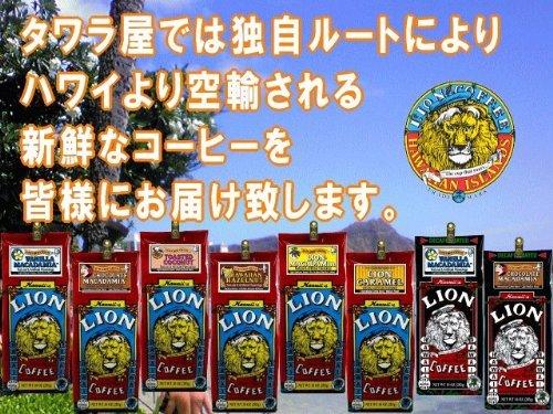 ライオンコーヒー バニラマカダミア 袋 198g