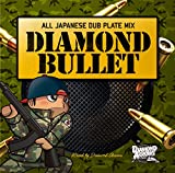 DIAMOND BULLET [ALL JAPANESE DUB PLATE MIX]