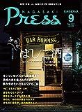 ながさきPRESS(ながさきプレス) 434 (2017-08-27) [雑誌]