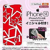 iPhone SE スマホケース ケース アイフォン SE ソフトケース イニシャル 星 赤×白 nk-ise-tp1120ini Q