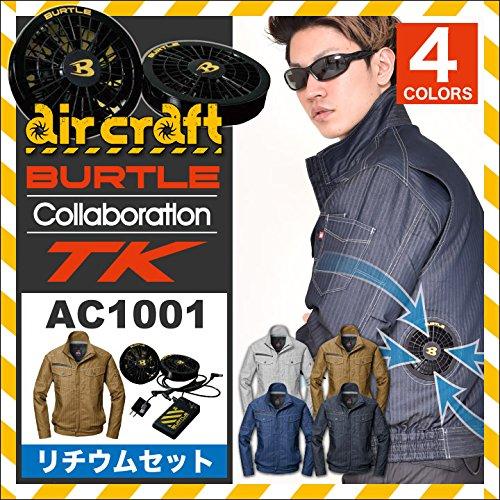 バートル×TK(BURTLE)【空調服+ファンac110+バッテリーac100】 bt-ac1001tk-l シルバー L