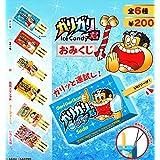 ガリガリ君 Ice Candy おみくじ 全6種セット ガチャガチャ