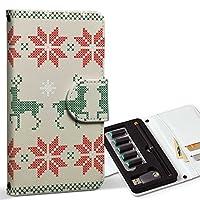 スマコレ ploom TECH プルームテック 専用 レザーケース 手帳型 タバコ ケース カバー 合皮 ケース カバー 収納 プルームケース デザイン 革 チェック・ボーダー 雪 結晶 模様 005463
