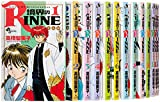 境界のRINNE コミック 1-33巻セット (少年サンデーコミックス)