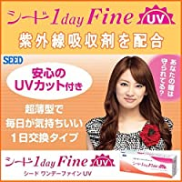 ワンデーファイン UV 【BC】8.7【PWR】-5.50 30枚入