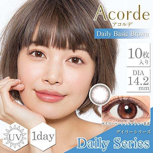 『アコルデ(Acorde) カラコン ワンデー ±0.00 Color:デイリーベーシックブラウン 10枚入り 9M00M0000000009M』の3枚目の画像