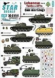 スターデカール STAR-35-C1111 1/35 レバノンの戦車と装甲車両4
