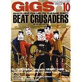 GiGS (ギグス) 2006年 10月号 [雑誌]