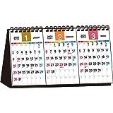 2022年 シンプル卓上3ヵ月カレンダー A5変型 【T16】 ([カレンダー])