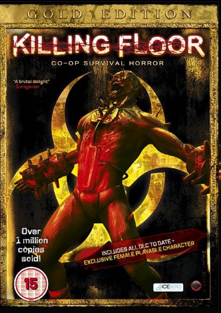 お客様居心地の良いタイトルKilling Floor Gold Edition (PC) (輸入版)
