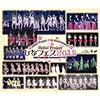 Hello! Project 20th Anniversary!! Hello! Project ひなフェス 2018