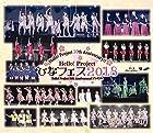 Hello! Project 20th Anniversary!! Hello! Project ひなフェス 2018(Hello! Project 20th Anniversary!! プレミアム)