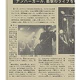 シブヤROCKTRANSFORMED状態 [Blu-ray]