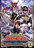 天装戦隊ゴセイジャー Vol.3[DVD]