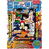 DVD>ジャンプスーパーHEROESスペシャルコレクションDVD 2 (ジャンプスーパーHEROES スペシャルコレクションDVD)