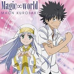 黒崎真音「Magic∞world」のジャケット画像