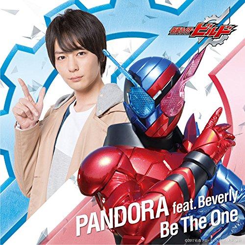 Be The One-PANDORA
