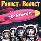 POCKET★ROCKET(通常1~2か月以内に発送)