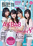 BIG ONE GIRLS 2017年11月号