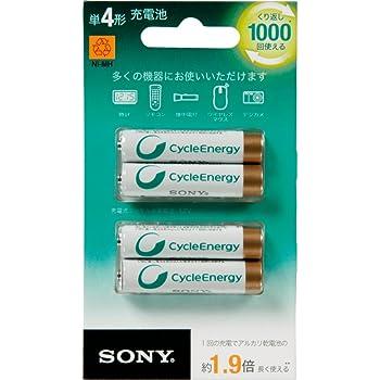 ソニー SONY 充電式ニッケル水素電池 サイクルエナジーシルバー NH-AAA-4BKB : 単4形 充電池 4本パック NH-AAA-4BKB