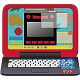 PDA工房 マウスでバトル!! 恐竜図鑑パソコン 用 ブルーライトカット[反射低減] 保護 フィルム 日本製