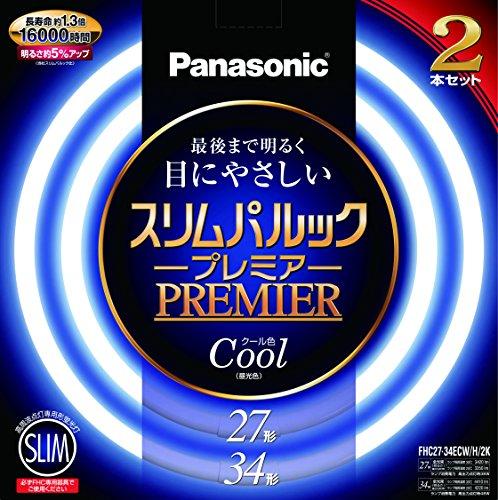 パナソニック 丸形スリム蛍光灯(FHC) スリムパルックプレミア 27+34W形相当 GZ10q クール色 2本入り FHC2734ECWH2K