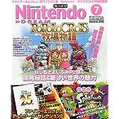 Nintendo DREAM 2015年 07 月号