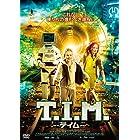 T.I.M. -ティム- [DVD]
