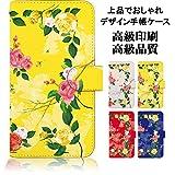 Best iPhoneの6 PLUSのケースは、ケースを保護するために - KEIO ケイオー iPhone6 Plus カバー 手帳型 フラワー 花 Review