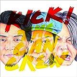 【Amazon.co.jp限定】KICK!(CD+DVD)(初回限定盤)(オリジナル