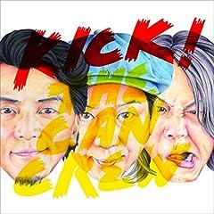 KICK THE CAN CREW「完全チェンジTHEワールド」のジャケット画像
