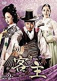客主 DVD-BOX2
