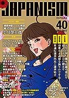 (2)新品: ¥ 1,0003点の新品/中古品を見る:¥ 1,000より