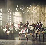 二人セゾン(TYPE-B)(DVD付) 画像