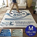 キルトラグ 洗える 綿100% 滑り止め 西海岸 サーフウェーブ ラグ (185×185cm, ブルー)