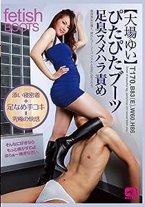 of femdom List dvd sexy