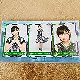 【志田愛佳 3種コンプ】欅坂46 会場限定生写真/サイレントマジョリティー歌衣装