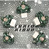 KIBOU/羽田空港の奇跡(初回限定盤3)【『KIBOU』Video Clip】(DVD付)