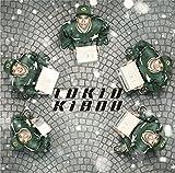 KIBOU/羽田空港の奇跡(初回限定盤3)【『KIBOU』Video Clip】(DVD付) - TOKIO