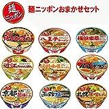 日清 麺ニッポン ご当地ラーメン おまかせ 12食セット
