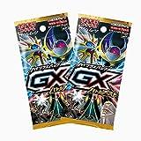 ポケモンカードゲーム サン&ムーン ハイクラスパック「GXバトルブースト」(2パックセット)